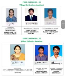 AP Grama Sachivalayam Result 2019 Released [*OUT*] Merit List/Cutoff Marks 3