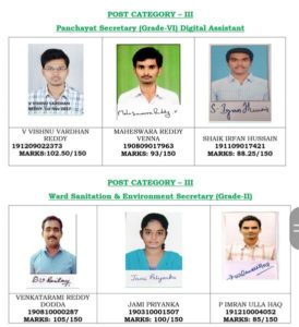 AP Grama Sachivalayam Result 2019 Released [*OUT*] Merit List/Cutoff Marks 4