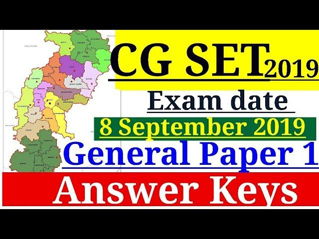 CG Vyapam SET Answer Key 2019 {PDF} Paper 1/2 General Paper