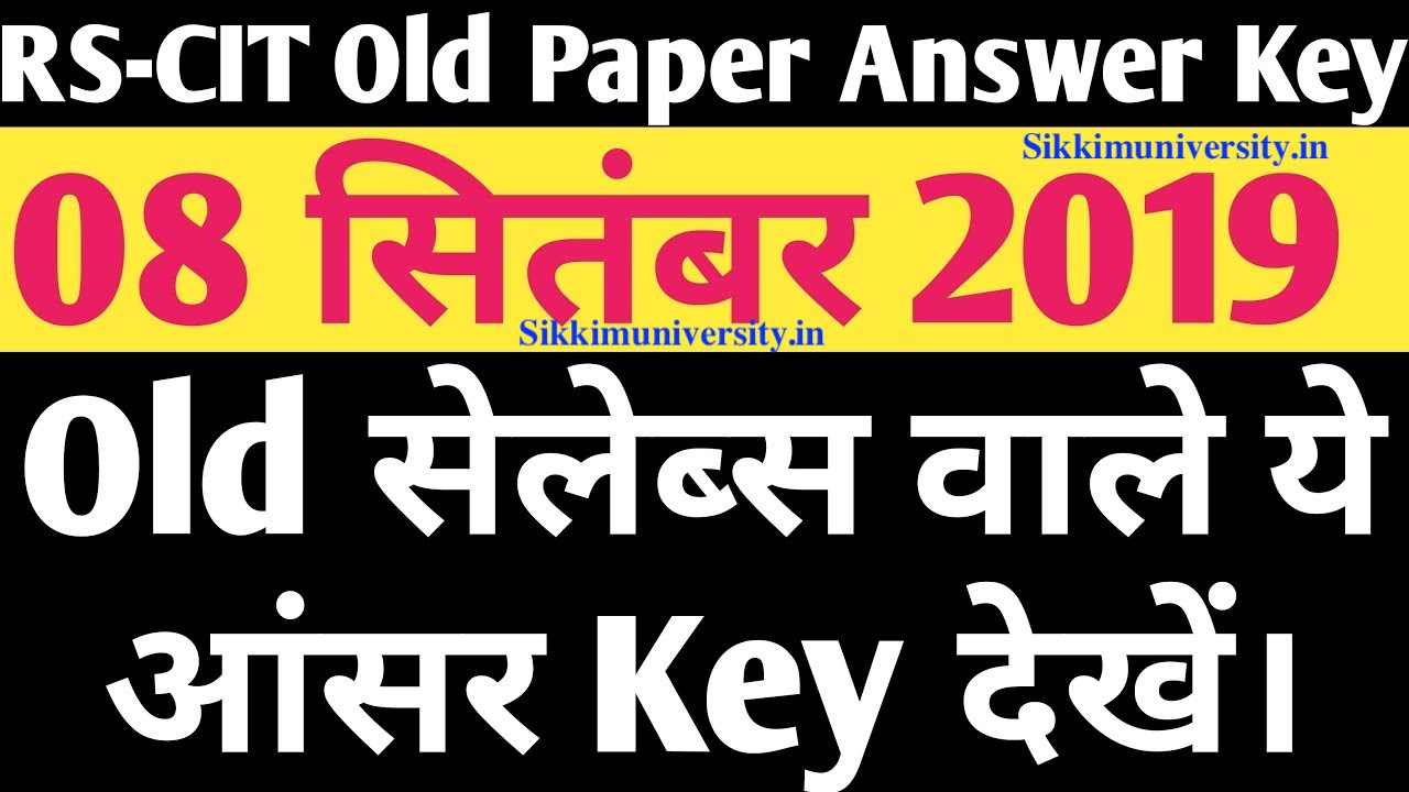 RSCIT Exam 8th sep 2018 answer key old