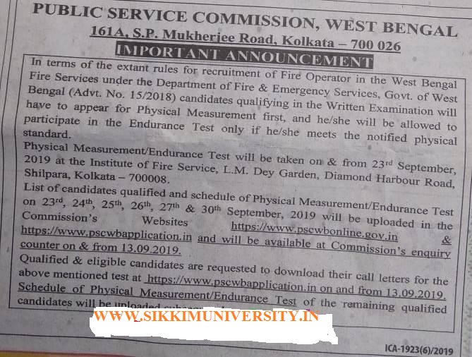 WBPSC 1450 Fire Operator Result/Merit List 2019 - Check West Bengal PSC Cut Off Marks at @ pscwbonline.gov.in 2