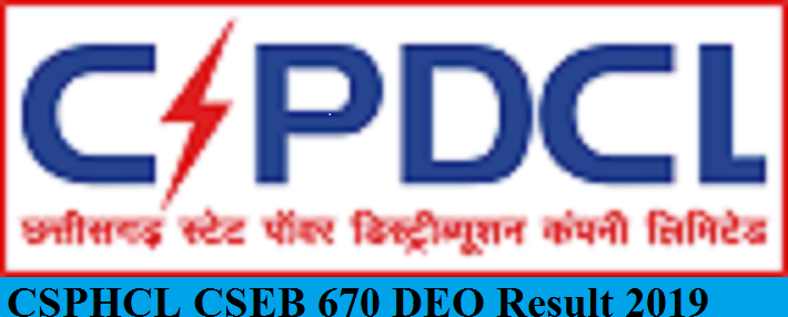 CSPHCL CSEB 670 DEO Result 2019 - Check Data Entry Operator Merit List Cut Off Marks @cspdcl.co.in 1