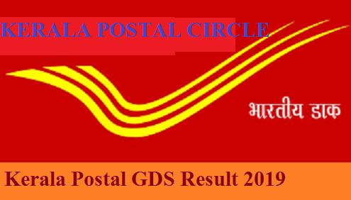 Kerala Postal Dak Sevak Results 2021 - Check Kerala Postal Circle 2086 BPM/ ABPM/ GDS Merit List/Cut Off 1