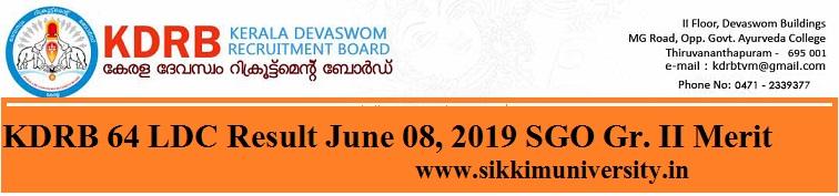 KDRB 64 LDC Result June 08, 2019 SGO Gr. II Merit List, Cut Off Marks at kdrb.kerala.gov.in 1