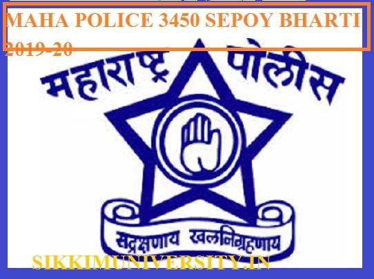 Maharashtra Police Constable (Male & Female) Recruitment 2019 - Maha Police 3450 Constable Recruitment Online Apply 1