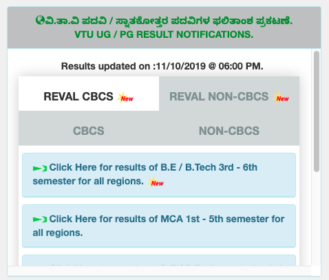VTU UG : PG RESULT NOTIFICATIONS Results updated