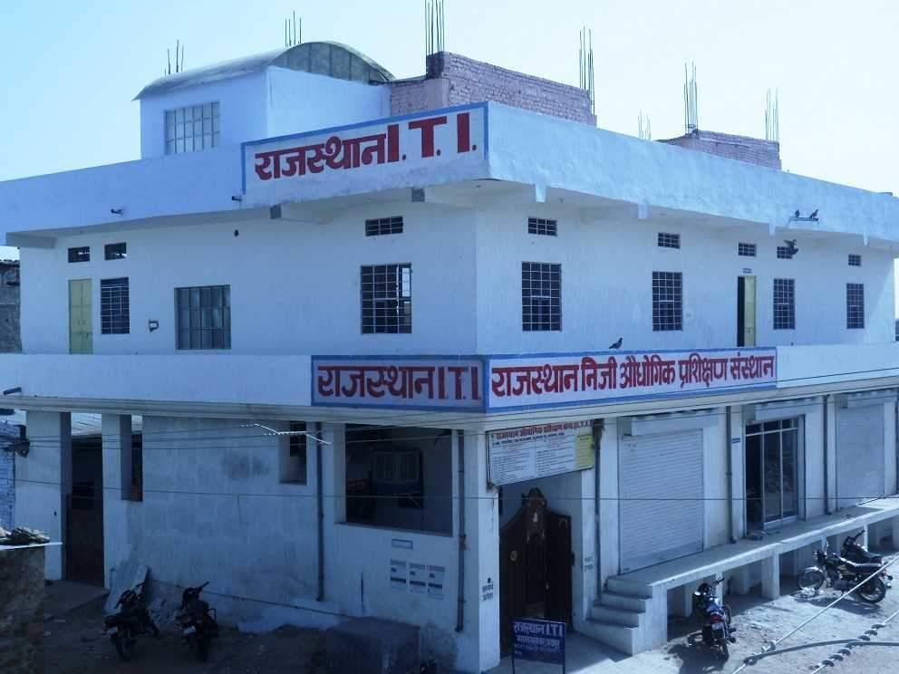 Rajasthan ITI Results 2021 - Rajasthan MIS SCVT NCVT ITI Result 2021 1