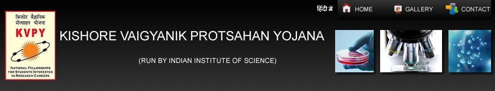 KVPY Answer Key Exam November 03, 2019 - IISC Kishore Vaigyanik Protsahan Yojna SX SA SB Exam Analysis Ques. paper Ans. Sheet 2019 1