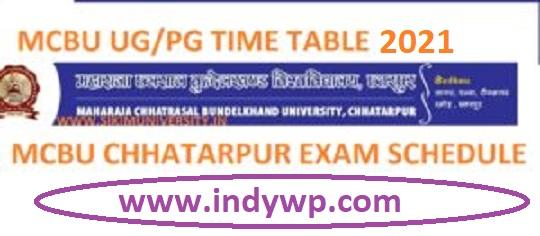 Maharaja Chhatrasal Bundelkhand University Time Table 2021 - MCBU Chhatarpur Exam Schedule 2021 Date sheet Download PDF 1