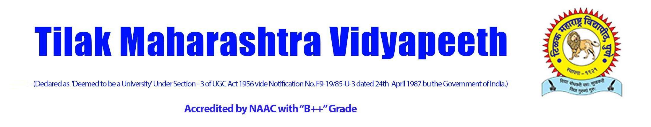 Tilak Maharashtra University Ist/2nd/3rd BA BSC BCOM Result 2021 - TVM Tilak Maharashtra Vidyapeeth UG/PG Results 2021 1