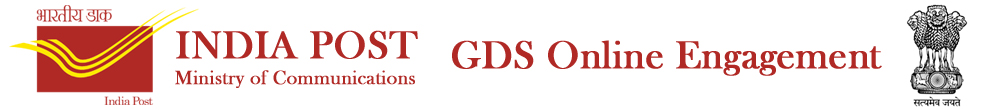 Maharashtra 2428 GDS Result/Merit List 2021 - Maharashtra Postal Circle GDS Result/Cut Off Marks List 2021 1