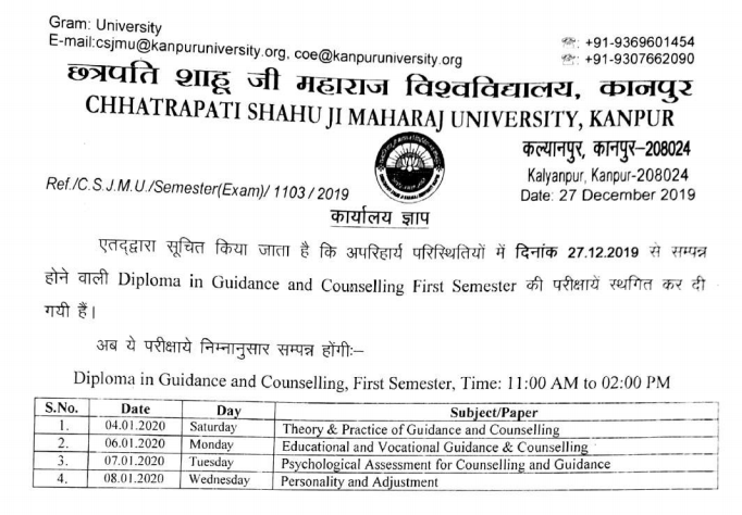 CSJMK University 1/2/ 3/ Year Exam Scheme 2020 Time Table PDF Download 2