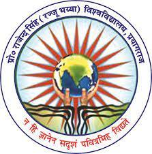 Allahabad University 1/3/5 Semesters Exam Time Table 2021 - Allahabad University Ist/3rd/5th Sem. Nov/Dec Exam Date Sheet 2021 1