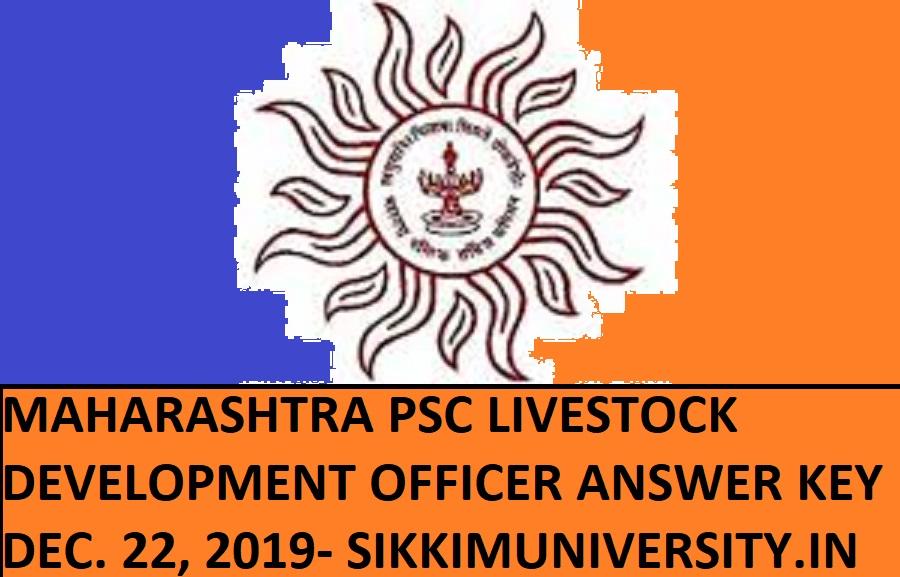 MPSC  435 LDO Answer Key Exam Dec. 22, 2019 - MAHA Livestock Development Officer Answer Sheet 2019 PDF 1