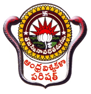 Andhra University Semester Results 2020, AU Integrated Dual Degree Sem Result 2020 1