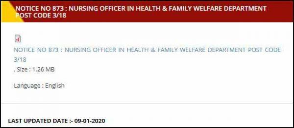 DSSSB-3-18-Nursing-Officer-Result-2020