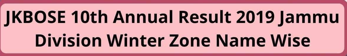JKBOSE 10th Result 2020 Winter Zone – Available Tomorrow JK Board