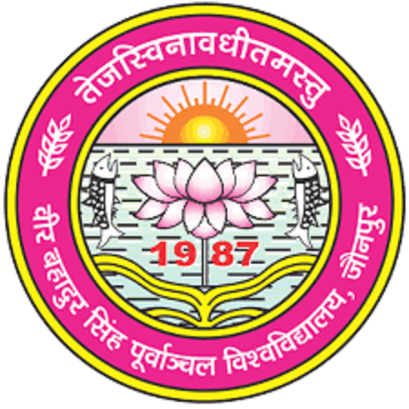 VBSPU Results 2020 BA B.Ed BSc BCOM MA MCOM Ist/ 2nd/ 3rd/ 4th/ 5th/ 6th Sem Results at Vbspu.ac.in 1