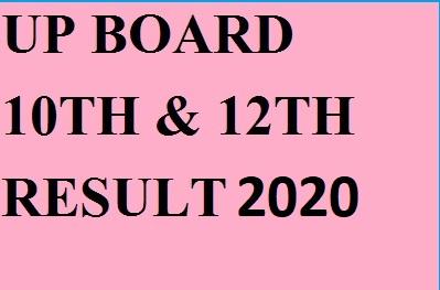 UP Board 2020 अप्रैल में घोषित होंगे 10वीं -12वीं का Result at upresults.nic.in 1