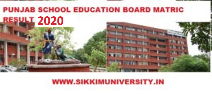 PSEB 10th Result 2021 - Punjab Board Matric result 2021 10th (Daswi) 1