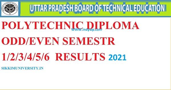 BTEUP Result 2020-2021 – UP Polytechnic Diploma Semester Exam Result 2021 Soon 1