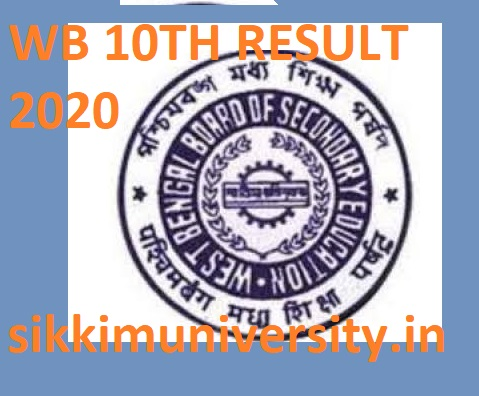 WB 10th Compartment Results 2020 Released - WBBSE Mdhyamik Supply Results at wbbse.nic.in 1