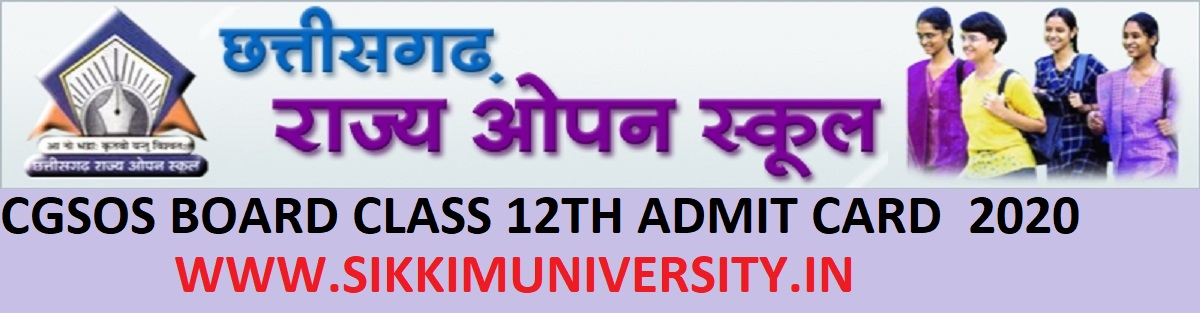 CGSOS 12 Admit Card 2020 - CG Open School 12th Hall Ticket 2020 at Cgsos.co.in 1