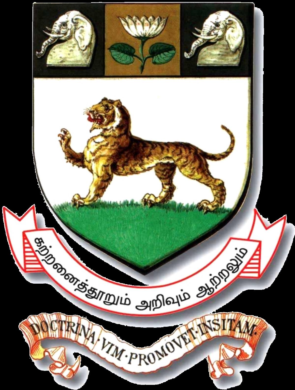 Madras University IDE, UNOM DDE Exam Time Table 2021 -UNOM IDE Distance Education Date Sheet 2021 1