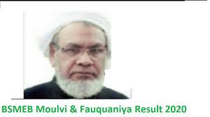 Bihar Madrasa Result 2020 - BSMEB Patna Fauquania Wastania Maulvi Result 2020 Date 2