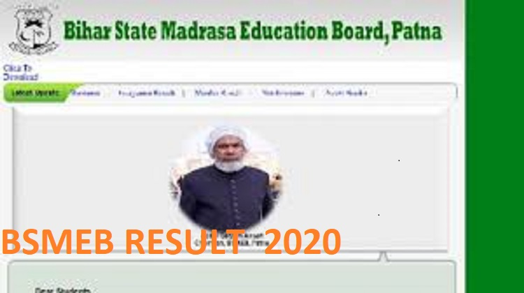 BSMEB - Bihar Madrasa Fauquania, Maulvi,Wastania 12th Result 2020 Published 2