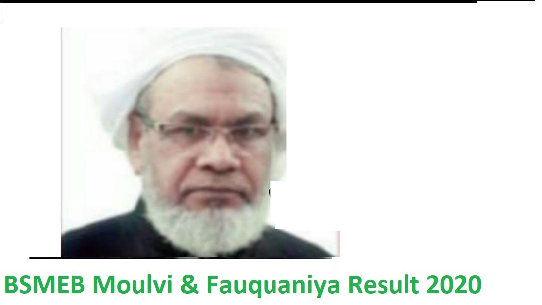 BSMEB Bihar Results 2021 - Bihar Madarsa Board Moulvi Fauquania Results 2021 at BSMEB.ORG 1