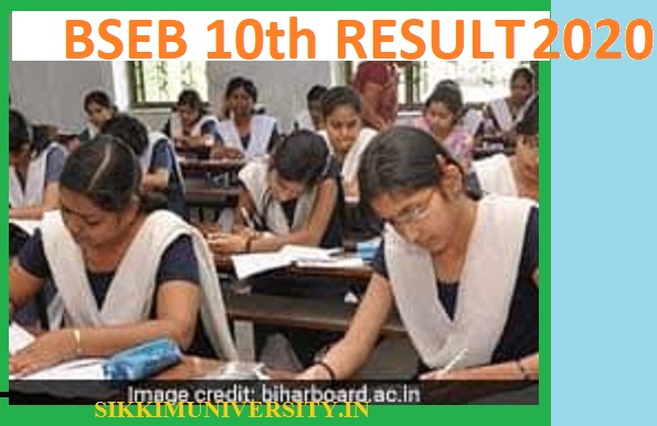 When Will be Declared BSEB 10th Result 2020 -Bihar.indiaresults.com पर  जल्द आएगा Bihar Board Matric Result 2020 1