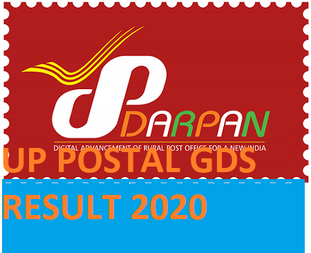 UP Postal Circle 3951 GDS Result 2020 - UP Postal Gramin Dak Sevak Merit List 2020 at www.indiapost.gov.in 1