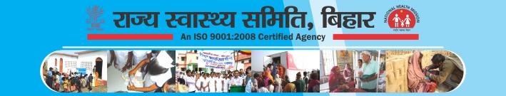 Bihar SHS Recruitment 2021 for 8853 ANM Vacancies Online Apply @Statehealthsocietybihar.org 2