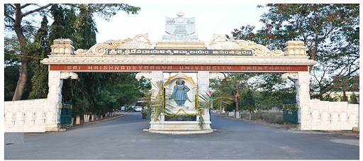 SKU 2nd, 4th, 6th Degree/UG Result 2021, Manabadi Sri Krishnadevarya University 2/4/6 Sem Marksheet 1