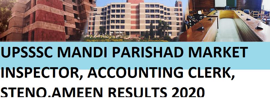 UPSSSC Mandi Parished Ameen Result 2020 - UPSSSC Mandi Parishad Mandi Inspector Cut Off/ Merit List 2019-20 1