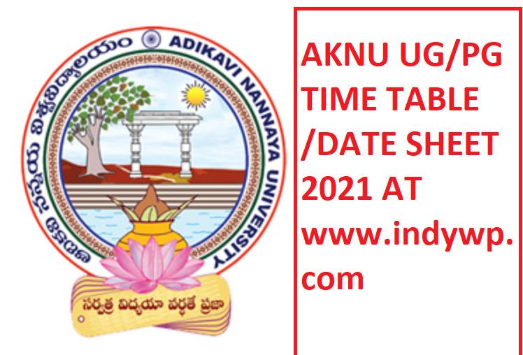 AKTU Time Table 2021 - Dr APJ Abdul Kalam Technical University, Lucknow B.Tech 2/4/6 Sem Exm Schedule 1