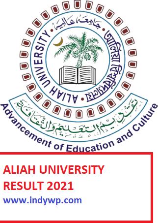 Aliah University Ist/3rd/5th Sem. Result 2021, AUAT Odd Sem UG Nov/Dec Results 2021 1