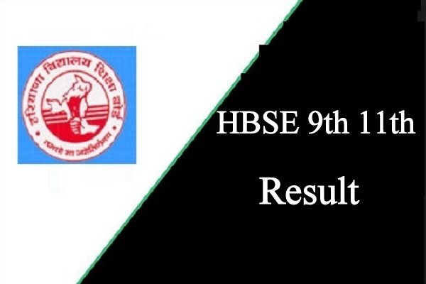 HBSE-9th-11th-Result-2020