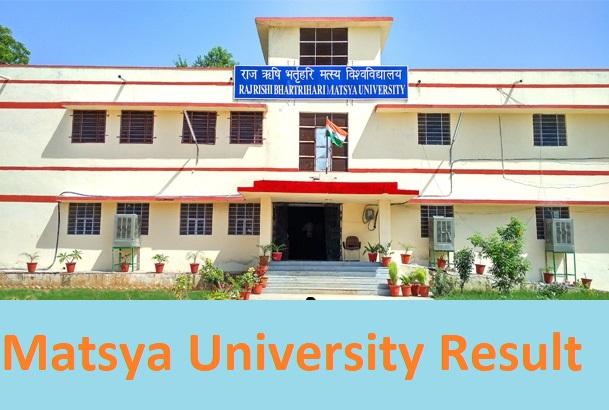 Matsya University, Alwar Ist/ 2nd/ 3rd Year Result 2021 BA BSC B.Ed BCOM at Rrbmuniv.ac.in 1