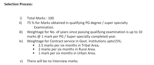 DME AP 1184 Posts GDMO Result/Merit List 2020 - DME AP Medical Officer  Cut Off Marks 2020 Download Dme.ap.nic.in 2