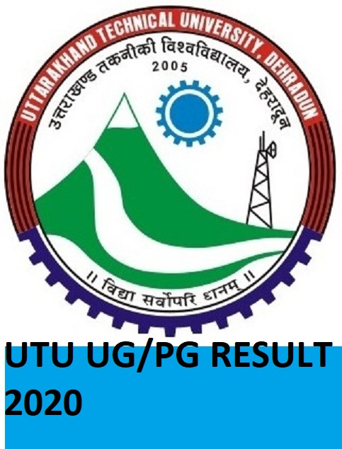 UTU Results 2020 LLB M.Tech B.Tech B Pharma MCA at www.uktech.ac.in 1