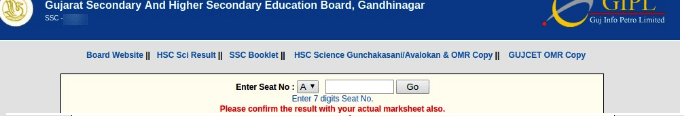 gseb result 2020 out date