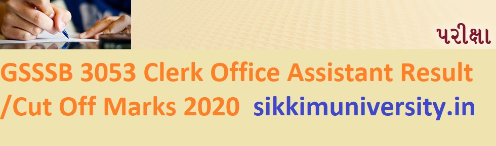 GSSSB 3053 Clerk Office Assistant Result /Cut Off Marks 2020 - GSSSB Bin Sachivalaya Clerk Merit List 2020 Ojas.gujarat.gov.in 1