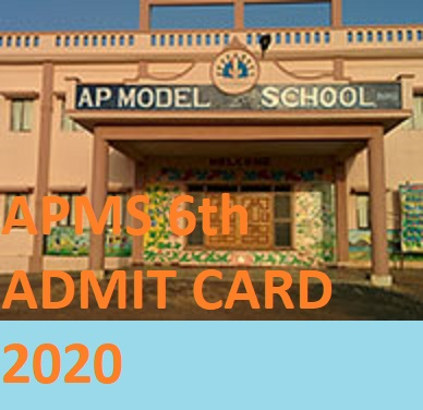 AP Model School Hall Ticket 2020 at Apms.ap.gov.in - APMS Class 6th Ent. Test Admit Card 2020 Download 1