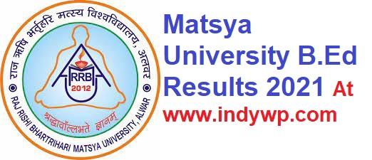 RRBMU B.Ed Ist & 2nd Year Result 2021 - Matsay University Alwar B.Ed Results 2021 at rrbmuniv.ac.in 1