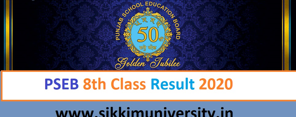 PSEB 8 Class Result 2020 Name Wise at Pseb.ac.in- Punjab Board Middle Class (8th) Result 2020 Roll Number Wise 1