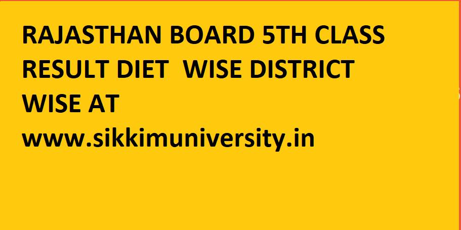 Rajasthan कक्षा 5th Result 2021 Rajshaladarpan.nic.in -RBSE DIET 5th Class District Wise पांचवीं कक्षा का रिजल्ट 2021 देखें 1
