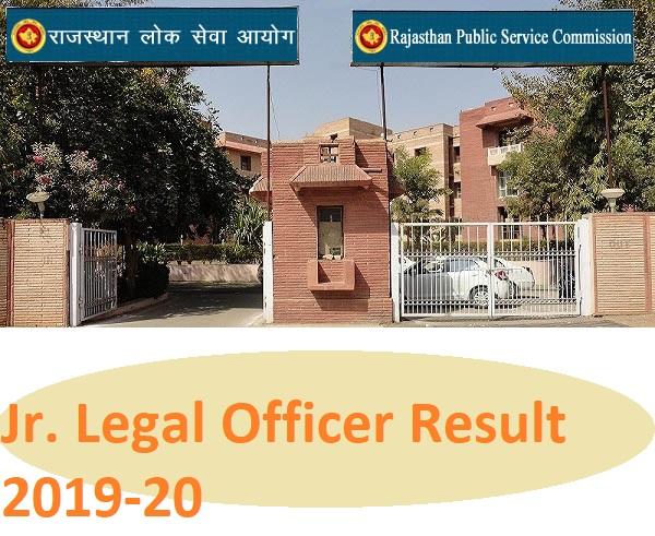 RPSC 156 Jr Legal Officer Result 2020 - Rajasthan PSC कनिष्ठ विधि अधिकारी Merit List/ Cut Off Marks 2020 1