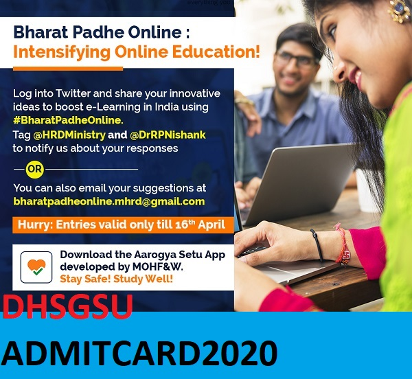 DHSGSU Sagar University Admit Card 2020 - Dr Hari Singh Gour University UG/PG  Hall Ticket 2020 1
